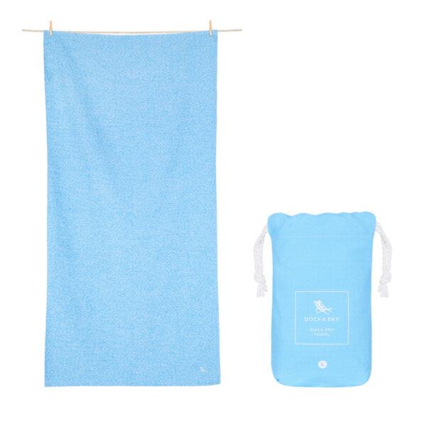 Бързосъхнеща кърпа за спорт Синя
