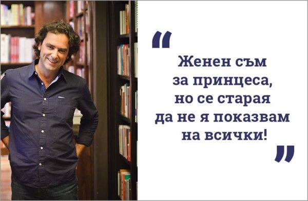 """Интервю с Филип Лешермейер, авторът на """"Принцеси. Забравени и безизвестни"""""""