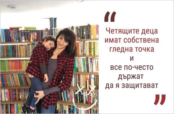 """Интервю с Вал Стоева от фондация """"Детски книги"""""""