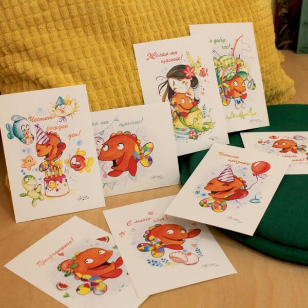 """Картички """"Рибка"""" от Петя Евлогиева"""