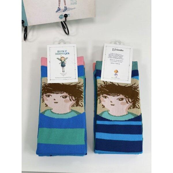 """Детски чорапи """"Филип"""""""