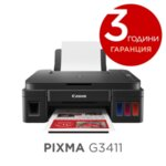 Canon PIXMA G3411 All-In-One, Black