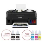 Canon PIXMA G4411 All-In-One, Fax, Black
