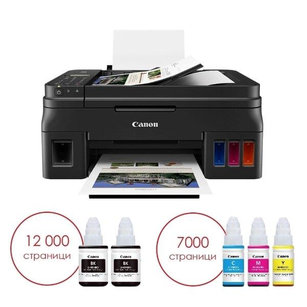 Canon PIXMA G4411 All-In-One, Fax, Black