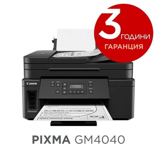 Canon PIXMA GM4040 All-In-One, Black