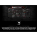 "MSI Optix MAG301CR2, 29.5"", 200Hz, 1ms, VA, 2560x1080, 21:9, Curved 1500R, Freesync Premium, Gaming OSD, Mystic Light, Anti-Flicker, LBL, 300 nits, 3000:1, 1x DP (1.2), 2x HDMI (2.0), 1x Type"