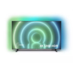 """Philips 55PUS7906/12, 55"""" UHD 4K LED 3840x2160, DVB-T2/C/S2, Ambilight 3, HDR10+, HLG, Android 10, Dolby Vision, Dolby Atmos, Quad Core Pixel Plus Ultra HD, 60Hz, BT 5.0, HDMI 2.1 VRR, ARC,"""