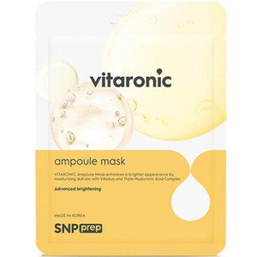SNP- Маска за лице с витамини B, C, D, E и 3 вида хиалуронова киселина