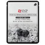 SNP - Маска за лице с Въглен
