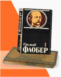 Художествена литература