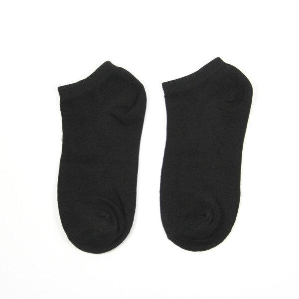 """Мъжки спортни чорапи тип """"терлик"""""""