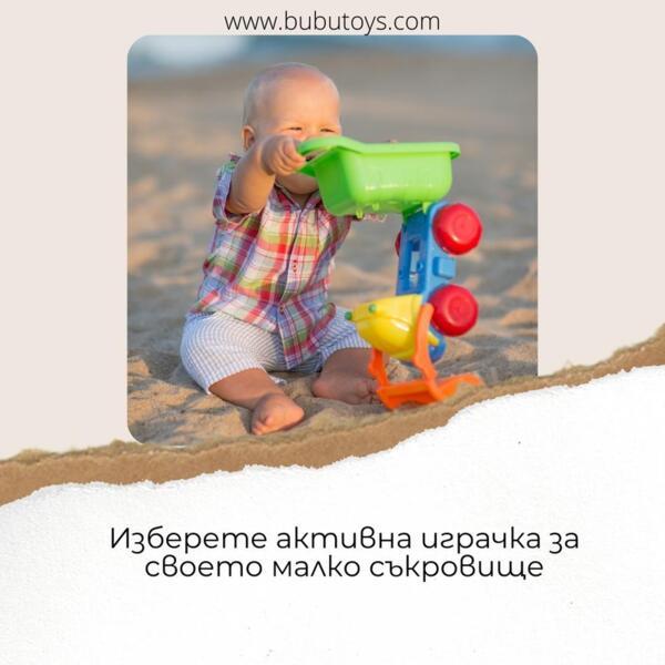 Изберете активна играчка за своето малко съкровище.