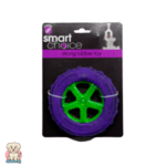 Екстра здрава играчка-гума за куче 13см Smart Choice