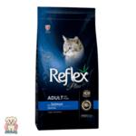 Reflex Plus Adult Cat със сьомга за капризни пораснали котки от всички породи 15кг