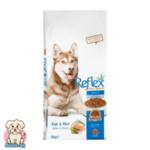 Reflex Adult с Риба и Ориз за порастнали кучета от средни и големи породи 15кг