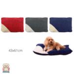 Възглавница-легло за куче от рипсено кадифе 43x61cm S