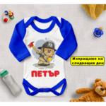 Персонализирано бебешко боди за момче-пожарникар 2-Copy