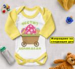 Бебешко боди за Свети Валентин-Copy