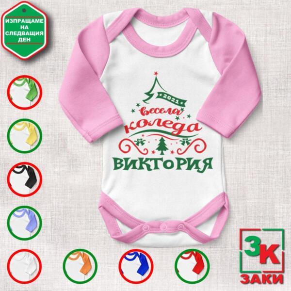 Бебешко боди за момиче с име 2021 Весела Коледа 24