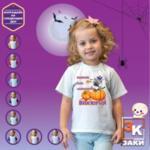 Детска тениска за момиче с име Пакост или лакомство 49-Copy