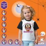 Детска тениска за момиче с име Прекалено сладка за вещица лил 27-Copy