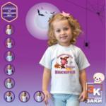 Детска тениска за момиче с име Прекалено сладка за вещица ор 66-Copy