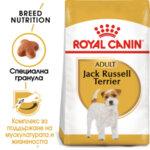 ROYAL CANIN® Yorkshire 8+-Copy