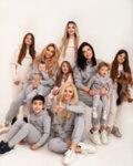 I-AM Cosy line екип деца
