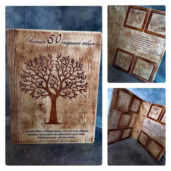 дървена книга Юбилей