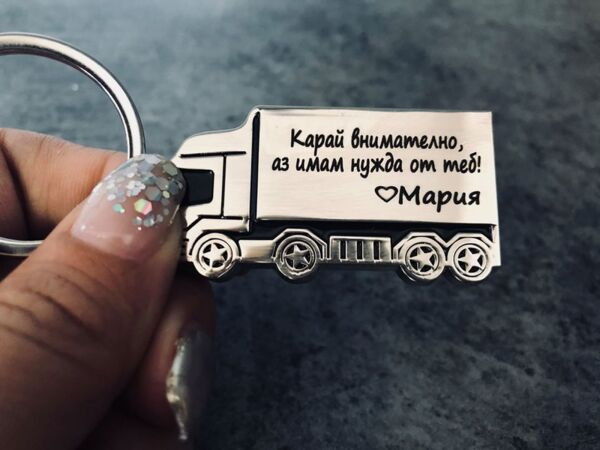 ключодържател Камион