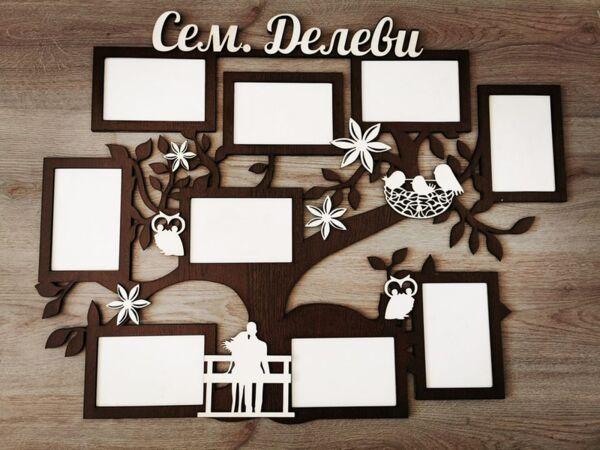 Семейна рамка дърво за 9 снимки