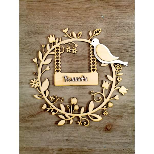Сувенир табелка с гълъб