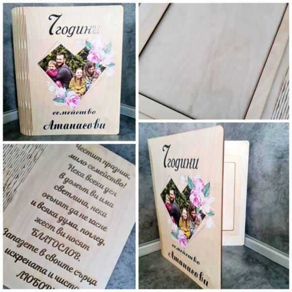 Семейна книга с персонална снимка на корицата