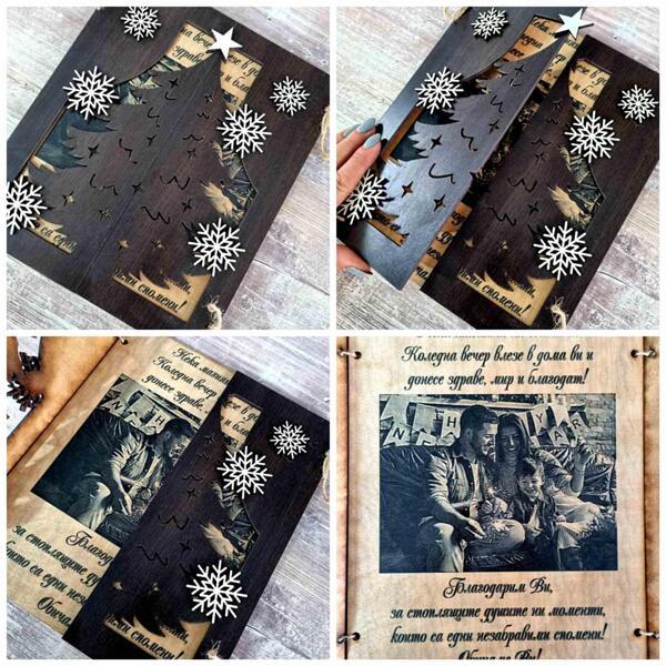 Коледна картичка със снимка върху дърво