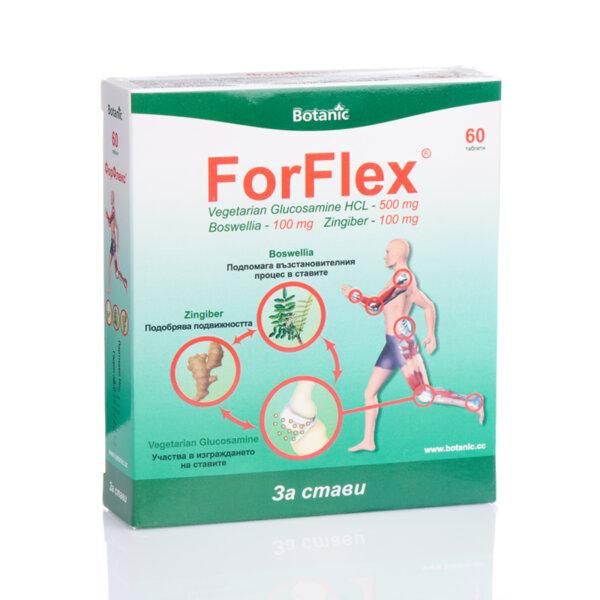 ФорФлекс (60 таблетки)