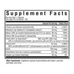 Витамин B комплекс плюс (100 капсули)