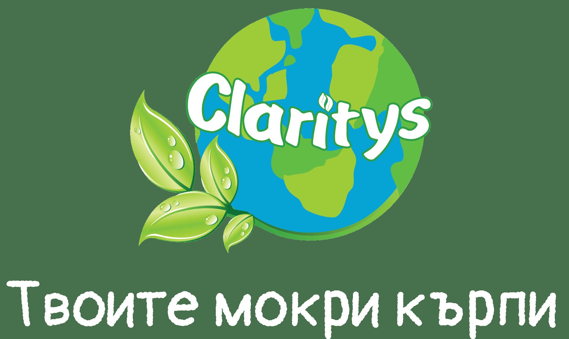 Claritys