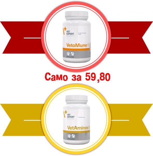 Vet Expert VetoMune + VetAminex - Витаминозна бомба за кучета и котки за всички видове бактериални и вирусни заболявания (60+60) twist off капсули.