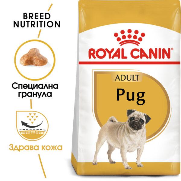 Суха храна за кучета Royal Canin PUG ADULT - 1,5кг.