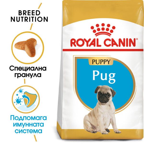 Суха храна за кучета Royal Canin PUG JUNIOR - 1,5кг.