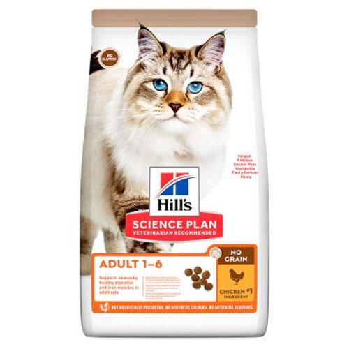 ТОП ОФЕРТА Hills Science Plan No Grain Adult – Пълноценна суха храна за котки в зряла възраст от 1 до 6 години с пилешко  (0.300гр/1.5кг)