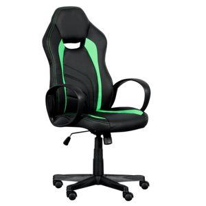 Геймърски столове 2