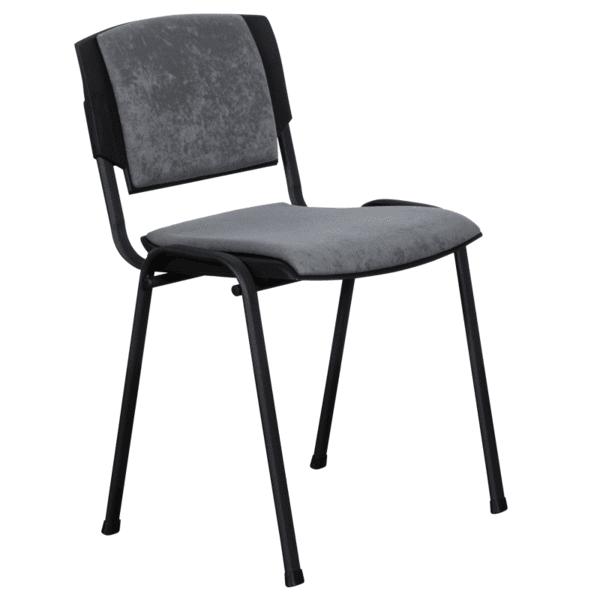 Посетителски стол PRIZMA LUX - сив