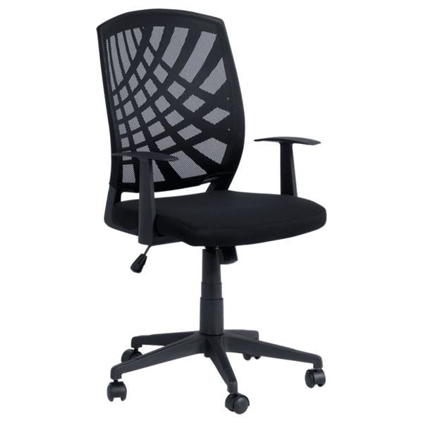 Работен офис стол Carmen 7029 - черен