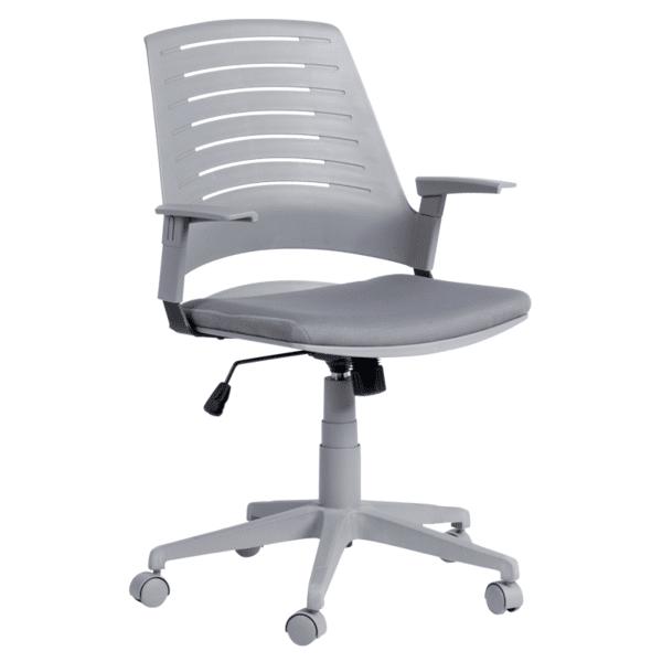 Работен офис стол Carmen 7030 - сив