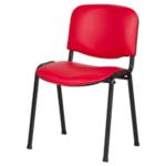 Посетителски стол Carmen 1131 LUX - червен