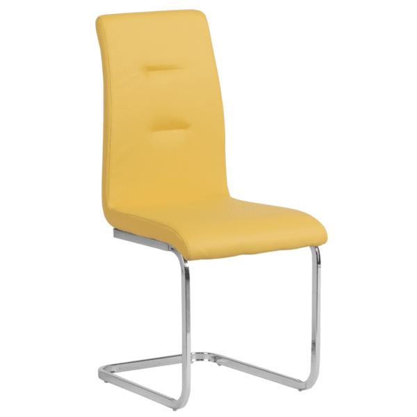 Трапезен стол Carmen 371 - жълт