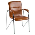 Посетителски стол Samba - коняк