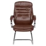 Посетителски стол Carmen 6154 - искрящо кафяв