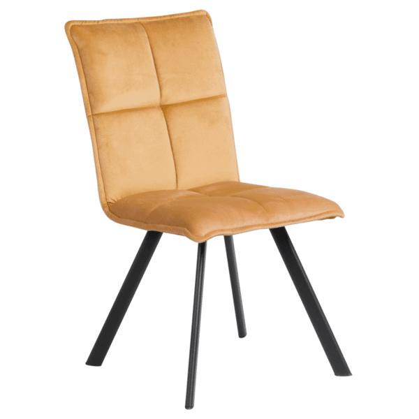 Трапезен стол Carmen 516 - жълт